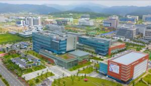 오송첨단의료산업진흥재단, KOLAS 인증 추가 획득