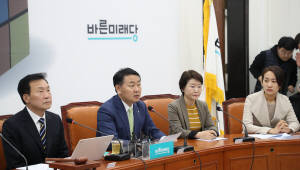 """바른미래당, 오신환 내칠까…김관영 """"합의안 추인 집행 책임있어"""""""