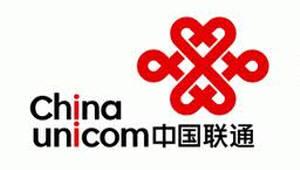 """[국제]차이나유니콤 """"상하이 등 7개 도시 5G 시범망 가동"""""""
