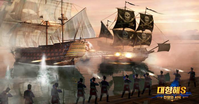 스페셜 게임즈 '대항해s 전쟁의 서막', 양대마켓 정식 출시