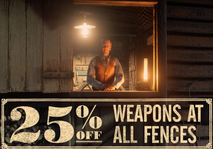 락스타 게임즈, '레드 데드 온라인 베타' 모든 무기 25% 할인 제공