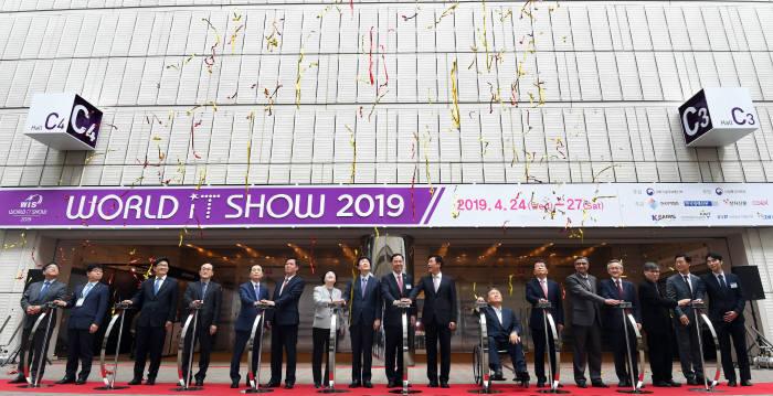 [WIS 2019] 국내 최대 ICT 종합전시 WIS2019 개막 세레머니