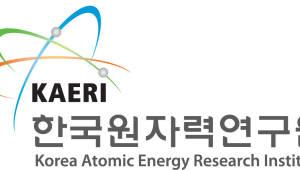원자력연, OECD-ATLAS 2차 프로젝트 진도점검회의 개최