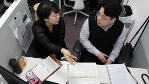 [르포]2년 새 3배 증가한 온라인 분쟁...24시간도 모자란 'ICT분쟁조정상담센터'
