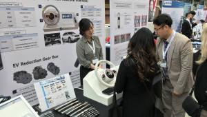 KOTRA, 미국·멕시코서 자동차부품 글로벌파트너링(GP) 상담회 개최