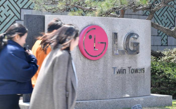LG전자, 스마트폰 생산거점 해외 이전 추진... 대규모 인원감축 예고
