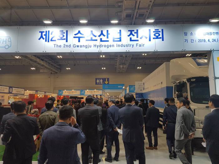 광주창조경제혁신센터는 24일 김대중컨벤션센터에서 개막한 제2회 수소산업 전시회에 참가해 보육기업과 공동관을 운영했다.