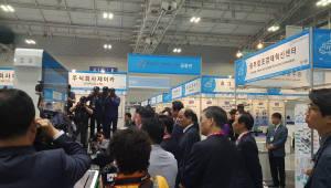 광주창조경제혁신센터, 수소산업 전시회 참가…10개 보육기업 공동관 운영