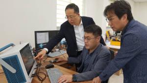 경북TP 무선전력전송기술센터, 세계 수준 무선충전 인증시험기관 등극