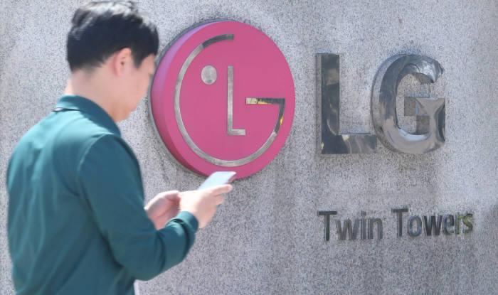 LG전자, 스마트폰 생산 베트남 이전 공식 인정... 750여명 창원 재배치