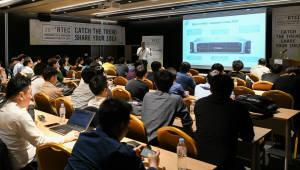 라드웨어, '제 20회 라드웨어 테크니컬 엔지니어 컨퍼런스(RTEC)' 개최