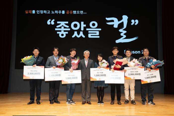 SK하이닉스 실패사례 경진대회 수상자들이 기념 촬영을 하고 있다.