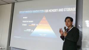 """인텔 """"삼성·SK하이닉스가 경쟁사""""…차세대 메모리로 서버시장 판도 흔드나"""