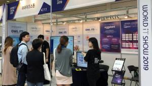 와이즈스톤, '월드 IT 쇼 2019' 참가…제품 무료체험 프로모션 반응 뜨거워