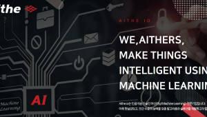 에이아이더, 10분 만에 음성 복제하는 AI 솔루션 출시