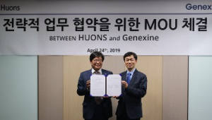 휴온스-제넥신, 바이오 의약품 개발·사업협력 MOU 체결