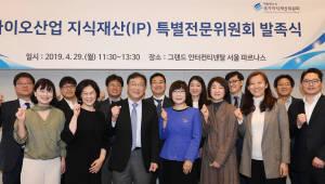 바이오산업 지식재산 특별위원회 발족식