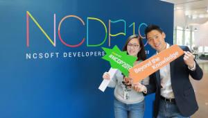 엔씨소프트, 개발자 파티 'NCDP 2019' 개최