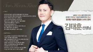 '오잉글리시', 영어강사 김태훈 홍보대사 위촉