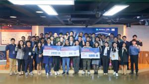 경기도, 유망 VR·AR 스타트업 30개팀 선발…기획부터 시장진출까지 지원