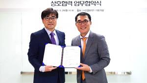 피알와이드-남산, 위기관리·공공관계업무 제휴