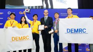 DGIST, 제네바 국제발명품 전시회에서 6개상 수상