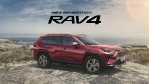 토요타, '뉴 제너레이션 RAV4' 5월 1일부터 사전계약