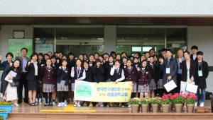 연구재단, 올해 첫 '즐거운 이동과학교실' 개최