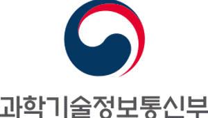 과기정통부, 스타트업 글로벌 5G시장 개척 지원