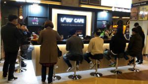 LG유플러스, 전국 영화관 30개 지점에 U+5G 미니 팝업스토어 오픈
