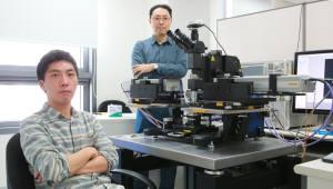 DGIST, 그래핀 기반 차세대 반도체 핵심기술 개발