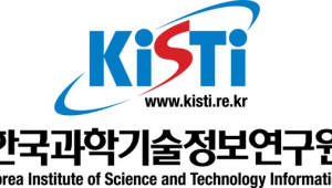 KISTI·김해시, 데이터 기반 기술사업화 생태계 구축 MOU 체결