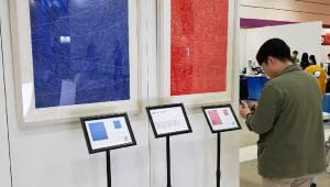 블록체인으로 미술작품 진위 가린다…아트앤마켓-스타크로 협력