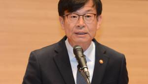 김상조, 23일 재계 11~30위 그룹 대표와 회동