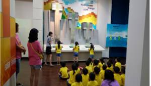 전북테크노파크, '5일 어린이날' 어린이 부안 신재생에너지단지 테마체험관 무료 운영