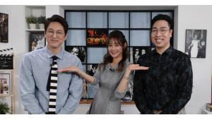 KT스카이라이프, 가이드 채널 개편···'무비앤라이프' 출연진 교체