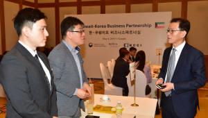 KOTRA, 총리 방문 연계 '한-쿠웨이트 비즈니스 파트너십' 개최
