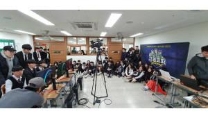 온라인 고교 축구게임 대회, 3회 만에 '100만명' 열광