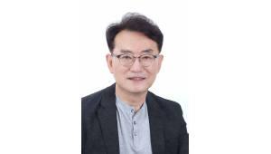 """이동희 국민대 교수 """"SW정책 전문가 역량 살려 인재 양성 주력"""""""