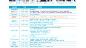 세계 반도체·디스플레이 리더 한자리에…반·디 제주포럼 10일 개막