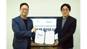 프릭엔-FHL게임즈, 중남미 'K팝·뷰티·게임' 시장 공략