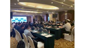 {htmlspecialchars(베스핀글로벌, 중국통신표준화협회(CCSA) 회원 가입)}