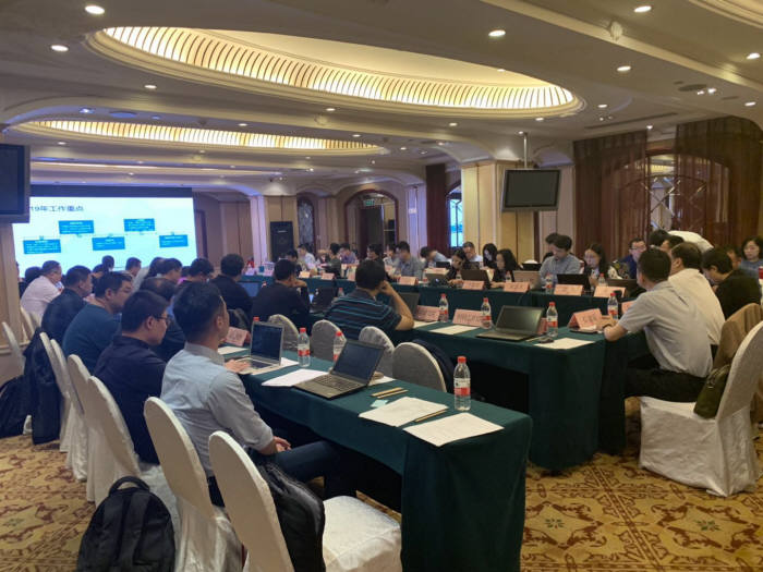 베스핀글로벌 관계자가 중국 연구기관이 주최한 제3차 클라우드 컴퓨팅 및 오픈소스추진위원회에 참석해 의견을 주고받았다. 베스핀글로벌 제공