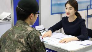 수협銀, 현역군인 대상 'Sh군인생활안정자금대출' 출시