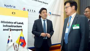 FTA 발효 3주년 앞두고 한-콜롬비아 경제협력 확대