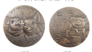 조폐공사, '돼지의 해 고심도 아트메달' 출시...150개 한정 제작