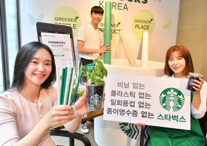 스타벅스 직원이 친환경제품을 소개했다.