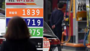 """석유 3단체 """"기름값 급등 막기 위해 적극 협조"""""""