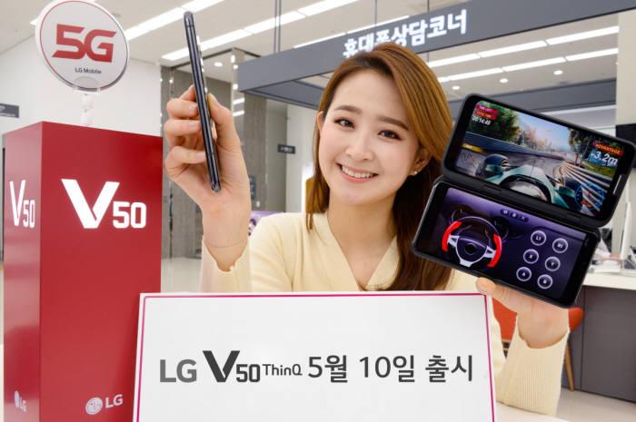 LG V50 씽큐 10일 출격··· 5G로 턴어라운드?