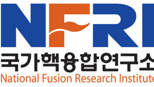 핵융합연, 군산 플라즈마기술연구센터 복합연구동 준공
